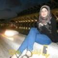 أنا حلومة من ليبيا 32 سنة مطلق(ة) و أبحث عن رجال ل التعارف