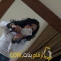 أنا إيمة من الكويت 23 سنة عازب(ة) و أبحث عن رجال ل التعارف