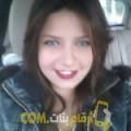 أنا إنتصار من تونس 21 سنة عازب(ة) و أبحث عن رجال ل الزواج