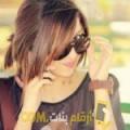 أنا فاطمة من قطر 32 سنة مطلق(ة) و أبحث عن رجال ل الزواج