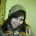 أنا وسيلة من الأردن 28 سنة عازب(ة) و أبحث عن رجال ل الصداقة