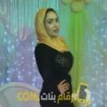 أنا حنان من لبنان 28 سنة عازب(ة) و أبحث عن رجال ل الزواج