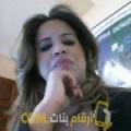 أنا أسيل من البحرين 29 سنة عازب(ة) و أبحث عن رجال ل الزواج