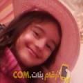 أنا نيلي من لبنان 27 سنة عازب(ة) و أبحث عن رجال ل الزواج