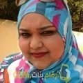 أنا سراح من المغرب 28 سنة عازب(ة) و أبحث عن رجال ل التعارف