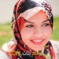 أنا حسناء من اليمن 31 سنة عازب(ة) و أبحث عن رجال ل المتعة