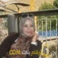 أنا أريج من لبنان 36 سنة مطلق(ة) و أبحث عن رجال ل الحب