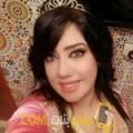 أنا روعة من العراق 19 سنة عازب(ة) و أبحث عن رجال ل الصداقة