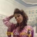 أنا باهية من سوريا 29 سنة عازب(ة) و أبحث عن رجال ل الحب