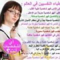 أنا حنونة من الجزائر 25 سنة عازب(ة) و أبحث عن رجال ل الزواج