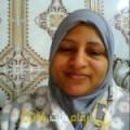 أنا إيمة من ليبيا 41 سنة مطلق(ة) و أبحث عن رجال ل الزواج