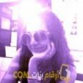 أنا سارة من ليبيا 28 سنة عازب(ة) و أبحث عن رجال ل الزواج