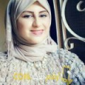 أنا فاطمة من اليمن 25 سنة عازب(ة) و أبحث عن رجال ل التعارف