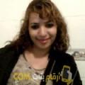 أنا يارة من سوريا 31 سنة مطلق(ة) و أبحث عن رجال ل الزواج