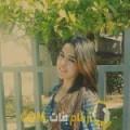 أنا نسيمة من قطر 21 سنة عازب(ة) و أبحث عن رجال ل الحب