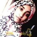 أنا مريم من المغرب 37 سنة مطلق(ة) و أبحث عن رجال ل الزواج