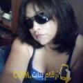 أنا لميس من العراق 33 سنة مطلق(ة) و أبحث عن رجال ل الحب