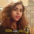 أنا سلوى من عمان 24 سنة عازب(ة) و أبحث عن رجال ل الدردشة
