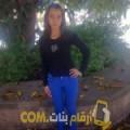 أنا ليالي من الجزائر 26 سنة عازب(ة) و أبحث عن رجال ل الصداقة