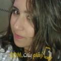 أنا سهير من اليمن 22 سنة عازب(ة) و أبحث عن رجال ل الدردشة