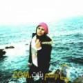 أنا حنونة من البحرين 23 سنة عازب(ة) و أبحث عن رجال ل الحب