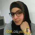 أنا حكيمة من البحرين 27 سنة عازب(ة) و أبحث عن رجال ل الحب