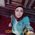 أنا كنزة من عمان 22 سنة عازب(ة) و أبحث عن رجال ل الزواج