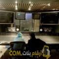 أنا ريتاج من عمان 33 سنة مطلق(ة) و أبحث عن رجال ل الزواج