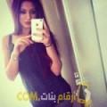 أنا محبوبة من لبنان 24 سنة عازب(ة) و أبحث عن رجال ل الدردشة