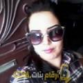 أنا سرور من مصر 31 سنة مطلق(ة) و أبحث عن رجال ل الزواج