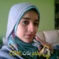 أنا نهيلة من ليبيا 28 سنة عازب(ة) و أبحث عن رجال ل الصداقة