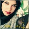 أنا مليكة من الجزائر 25 سنة عازب(ة) و أبحث عن رجال ل الحب