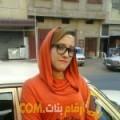أنا ميرنة من البحرين 23 سنة عازب(ة) و أبحث عن رجال ل الدردشة