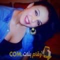 أنا مجدولين من مصر 29 سنة عازب(ة) و أبحث عن رجال ل الدردشة