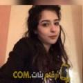 أنا آمل من الكويت 35 سنة مطلق(ة) و أبحث عن رجال ل التعارف