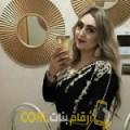 أنا شمس من لبنان 28 سنة عازب(ة) و أبحث عن رجال ل الحب