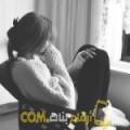 أنا جانة من قطر 23 سنة عازب(ة) و أبحث عن رجال ل الزواج