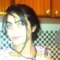 أنا آنسة من مصر 24 سنة عازب(ة) و أبحث عن رجال ل الحب