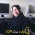 أنا إبتسام من الكويت 31 سنة مطلق(ة) و أبحث عن رجال ل الدردشة