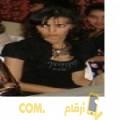 أنا جميلة من تونس 41 سنة مطلق(ة) و أبحث عن رجال ل المتعة