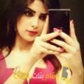 أنا سارة من ليبيا 28 سنة عازب(ة) و أبحث عن رجال ل الدردشة