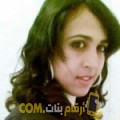 أنا نادية من البحرين 33 سنة مطلق(ة) و أبحث عن رجال ل المتعة