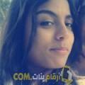 أنا نور من المغرب 24 سنة عازب(ة) و أبحث عن رجال ل الزواج