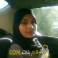 أنا زينب من المغرب 26 سنة عازب(ة) و أبحث عن رجال ل الزواج