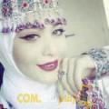 أنا راضية من المغرب 32 سنة مطلق(ة) و أبحث عن رجال ل التعارف