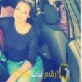 أنا زهرة من العراق 23 سنة عازب(ة) و أبحث عن رجال ل الزواج