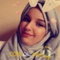 أنا سامية من البحرين 23 سنة عازب(ة) و أبحث عن رجال ل الدردشة