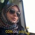أنا منى من اليمن 31 سنة مطلق(ة) و أبحث عن رجال ل التعارف