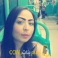 أنا عالية من مصر 29 سنة عازب(ة) و أبحث عن رجال ل التعارف