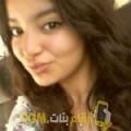 أنا أمينة من قطر 23 سنة عازب(ة) و أبحث عن رجال ل الصداقة